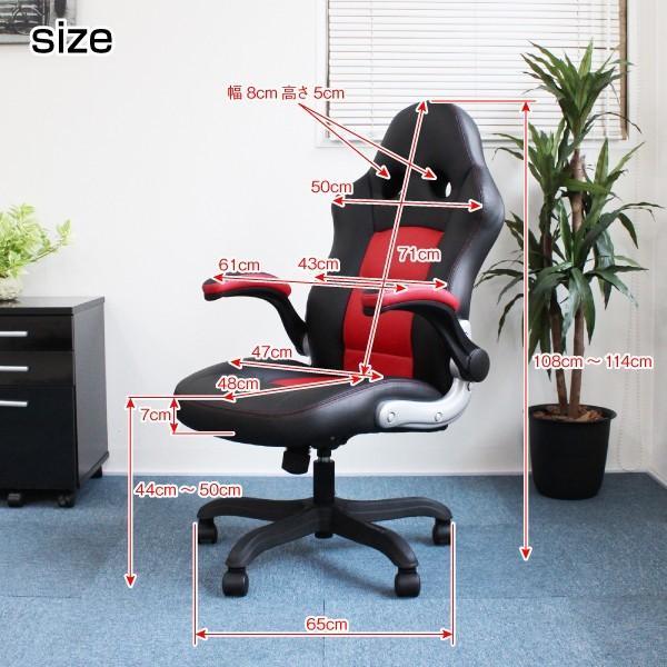 オフィスチェア パソコンチェア ハイバック homestyle 21