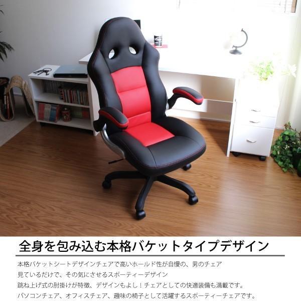 オフィスチェア パソコンチェア ハイバック homestyle 05