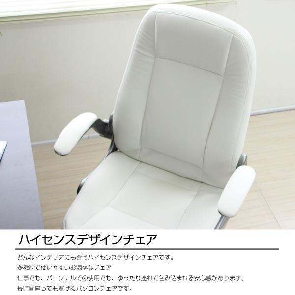 パソコンチェア パソコンチェアー オフィスチェア オフィスチェアー 動く肘掛とロッキング機能付き 立体クッション ハイバック おすすめ|homestyle|04