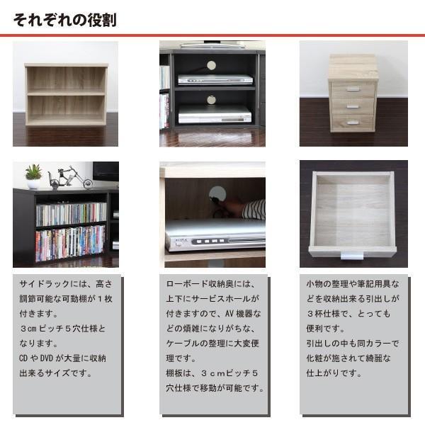 台数限定 SALE テレビ台  コーナー 3点セット J-Supply Ltd.(ジェイサプライ)|homestyle|11