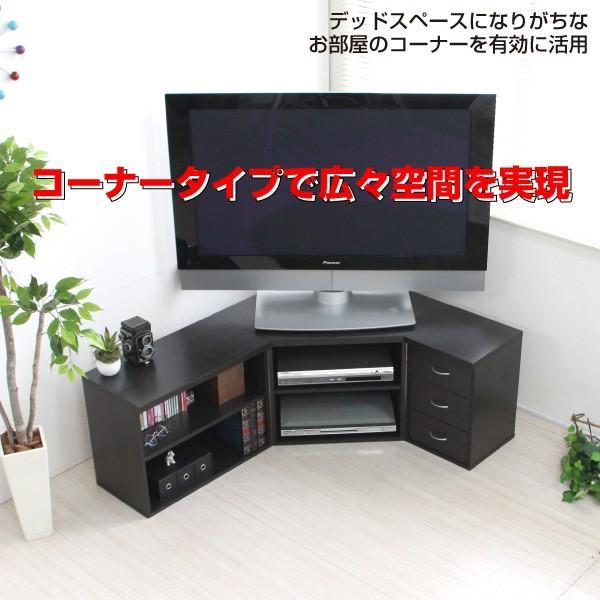 台数限定 SALE テレビ台  コーナー 3点セット J-Supply Ltd.(ジェイサプライ)|homestyle|07