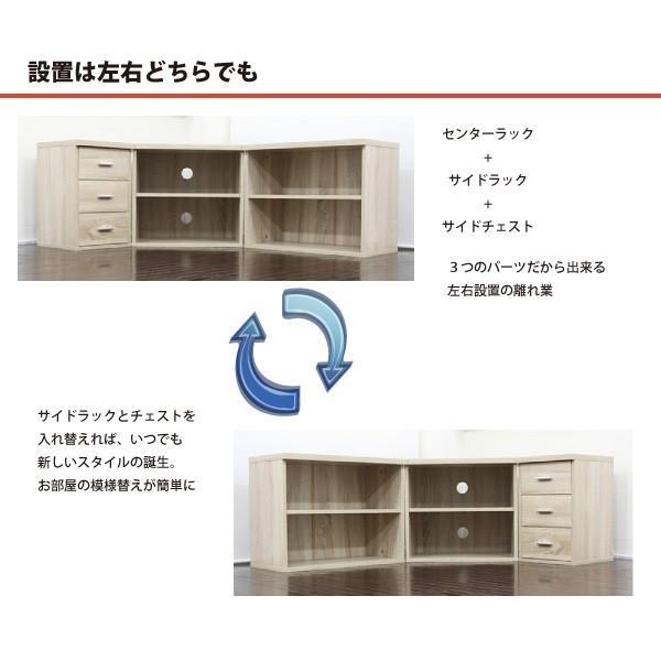 台数限定 SALE テレビ台  コーナー 3点セット J-Supply Ltd.(ジェイサプライ)|homestyle|09