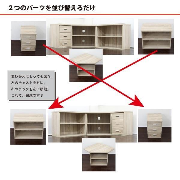台数限定 SALE テレビ台  コーナー 3点セット J-Supply Ltd.(ジェイサプライ)|homestyle|10
