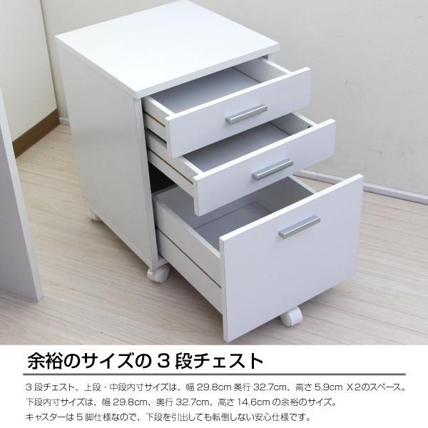 パソコンデスク システムデスク 3点セット 110cm幅 チェスト ラック J-Supply Ltd.(ジェイサプライ)期間限定|homestyle|12