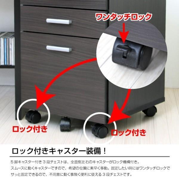 パソコンデスク システムデスク 3点セット 110cm幅 チェスト ラック J-Supply Ltd.(ジェイサプライ)期間限定|homestyle|14