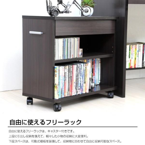 パソコンデスク システムデスク 3点セット 110cm幅 チェスト ラック J-Supply Ltd.(ジェイサプライ)期間限定|homestyle|15