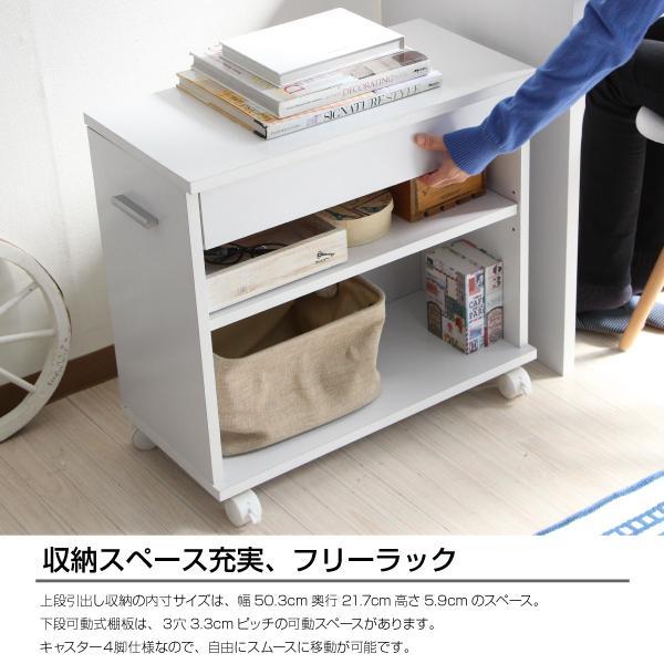 パソコンデスク システムデスク 3点セット 110cm幅 チェスト ラック J-Supply Ltd.(ジェイサプライ)期間限定|homestyle|16
