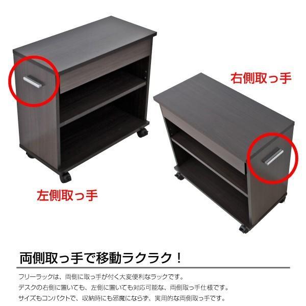 パソコンデスク システムデスク 3点セット 110cm幅 チェスト ラック J-Supply Ltd.(ジェイサプライ)期間限定|homestyle|17
