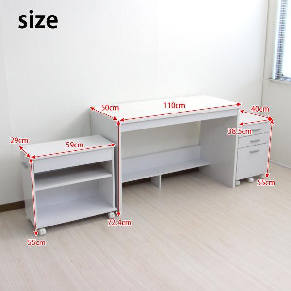 パソコンデスク システムデスク 3点セット 110cm幅 チェスト ラック J-Supply Ltd.(ジェイサプライ)期間限定|homestyle|21