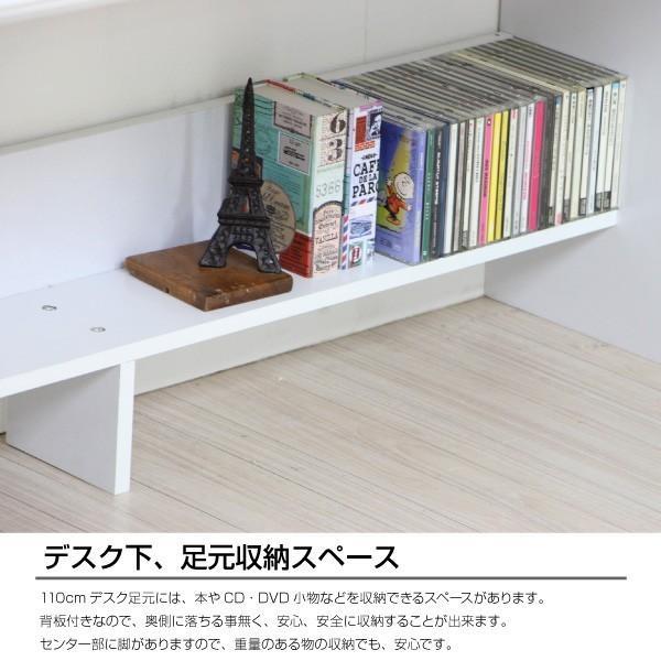 パソコンデスク システムデスク 3点セット 110cm幅 チェスト ラック J-Supply Ltd.(ジェイサプライ)期間限定|homestyle|07