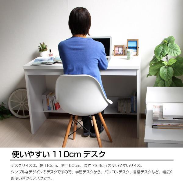 パソコンデスク システムデスク 3点セット 110cm幅 チェスト ラック J-Supply Ltd.(ジェイサプライ)期間限定|homestyle|08
