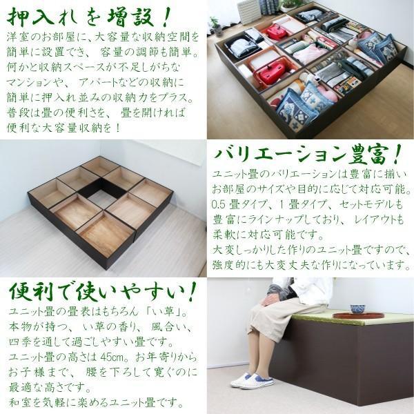 ユニット畳 半畳 収納ケース 高床式 置き畳 ユニットボックス ハイタイプ|homestyle|04