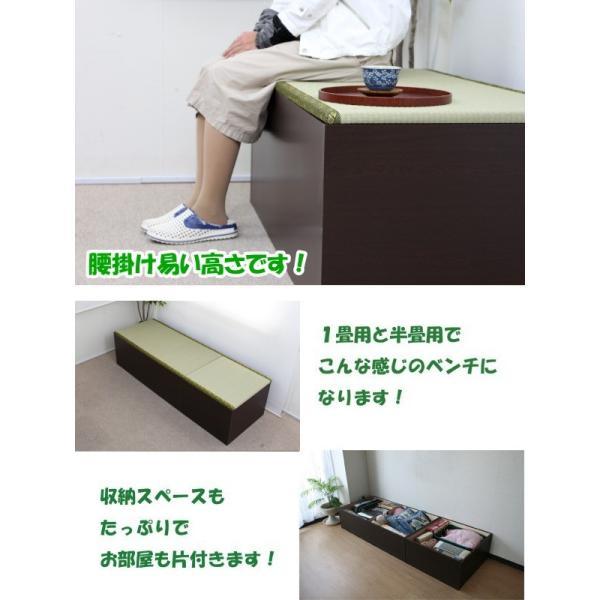 ユニット畳 半畳 収納ケース 高床式 置き畳 ユニットボックス ハイタイプ|homestyle|05
