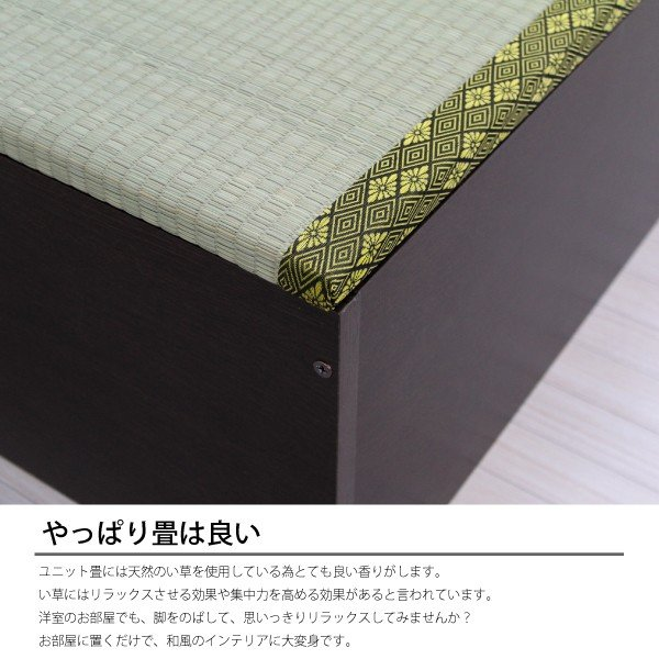 ユニット畳 半畳 収納ケース 高床式 置き畳 ユニットボックス ハイタイプ|homestyle|06