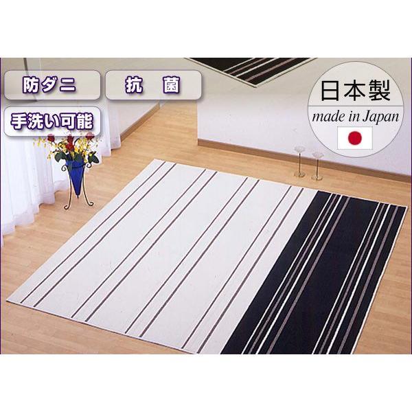 人気のヒョウ柄 長方形 120×160