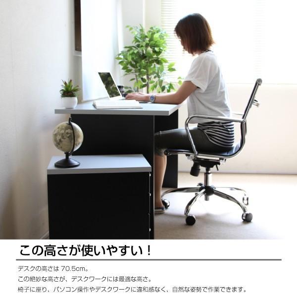 パソコンデスク オフィスデスク 省スペース 木製 おしゃれ 北欧 モダン ワーク 120シルバー ブラック 2点セット 日本製|homestyle|04