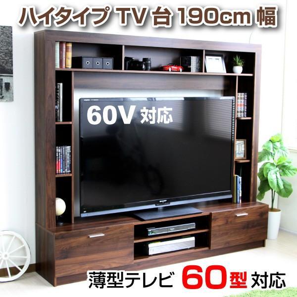 不動の人気!大型テレビ台
