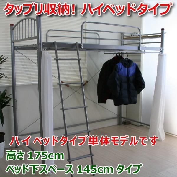 ロフトベッド 高さが選べる宮付きパイプロフトベッド ロフトベッドタイプ |homestyle