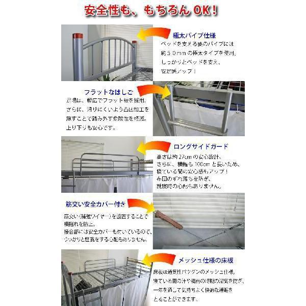 ロフトベッド 高さが選べる宮付きパイプロフトベッド ロフトベッドタイプ |homestyle|03