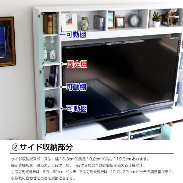 テレビ台 ハイタイプ 鏡面 60インチ TV台 テレビラック ゲート型AVボード ホワイト|homestyle|12