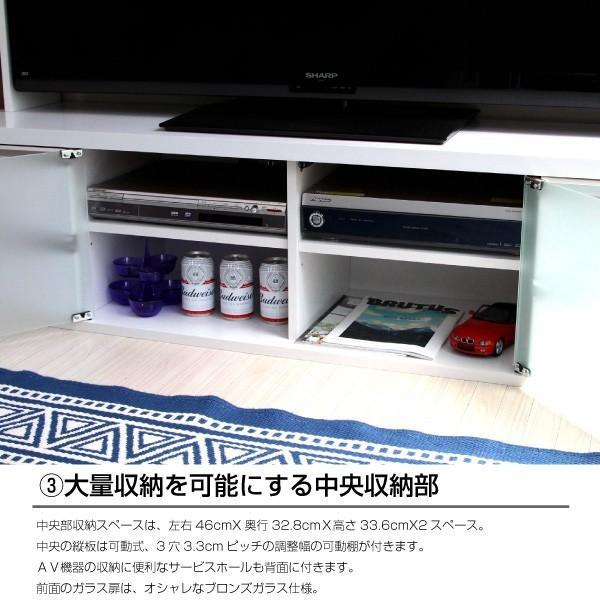 テレビ台 ハイタイプ 鏡面 60インチ TV台 テレビラック ゲート型AVボード ホワイト|homestyle|13