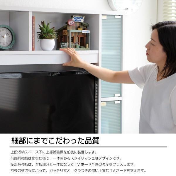テレビ台 ハイタイプ 鏡面 60インチ TV台 テレビラック ゲート型AVボード ホワイト|homestyle|17