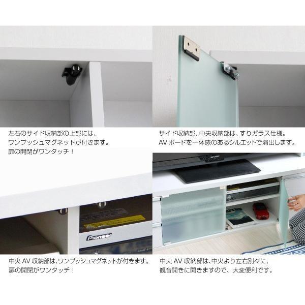 テレビ台 ハイタイプ 鏡面 60インチ TV台 テレビラック ゲート型AVボード ホワイト|homestyle|18