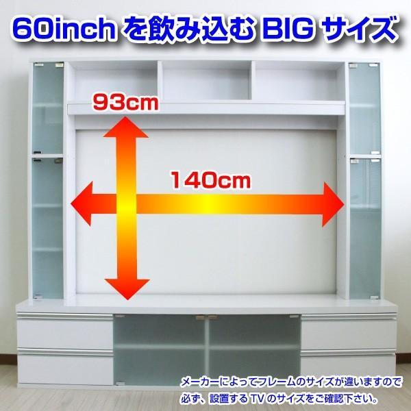 テレビ台 ハイタイプ 鏡面 60インチ TV台 テレビラック ゲート型AVボード ホワイト|homestyle|03