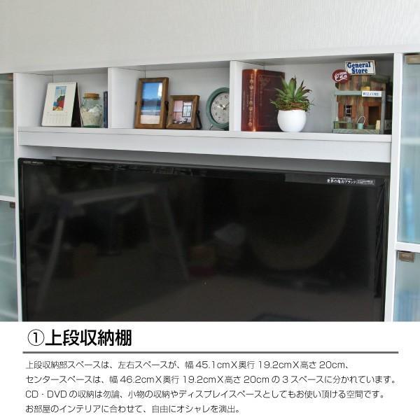 テレビ台 ハイタイプ 鏡面 60インチ TV台 テレビラック ゲート型AVボード ホワイト|homestyle|10