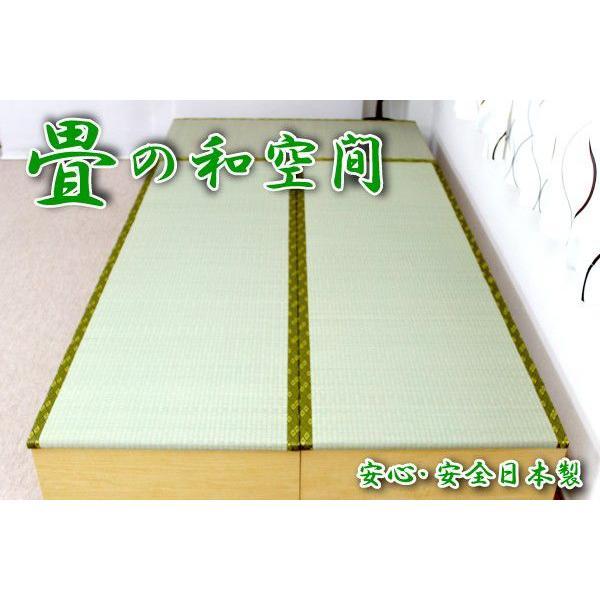 畳ベッド ユニット畳 1.5畳 2本+1畳セット  ナチュラル システム畳|homestyle|03
