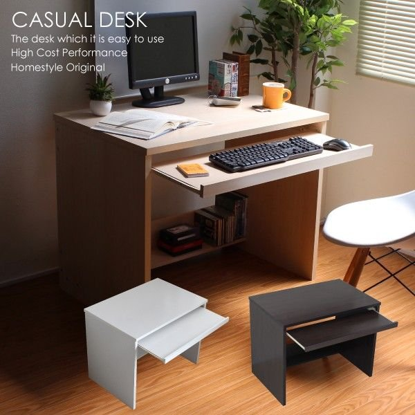 パソコンデスク オフィスデスク 木製 北欧 homestyle