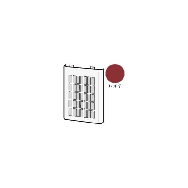 シャープ プラズマクラスターイオン発生機用 フィルター(吸込口)<1枚>(レッド系)(281 337 0012)