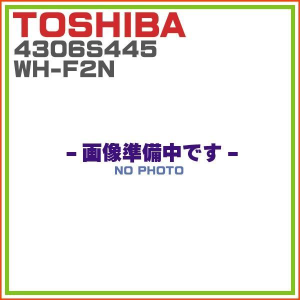 エアコン リモコン 東芝 WH-F2N  TOSHIBA 4306S445