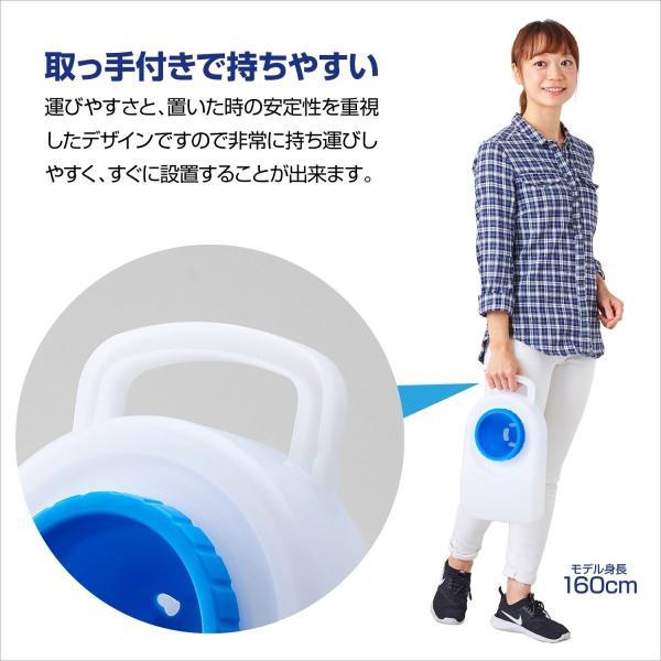 ブリングウォーター 2 ブルー 給水器 水入れ 活性炭フィルター付き 新タイプ 取っ手付き 日本製 大気圧 2L MADE IN JAPAN|homeyayafutenn|05