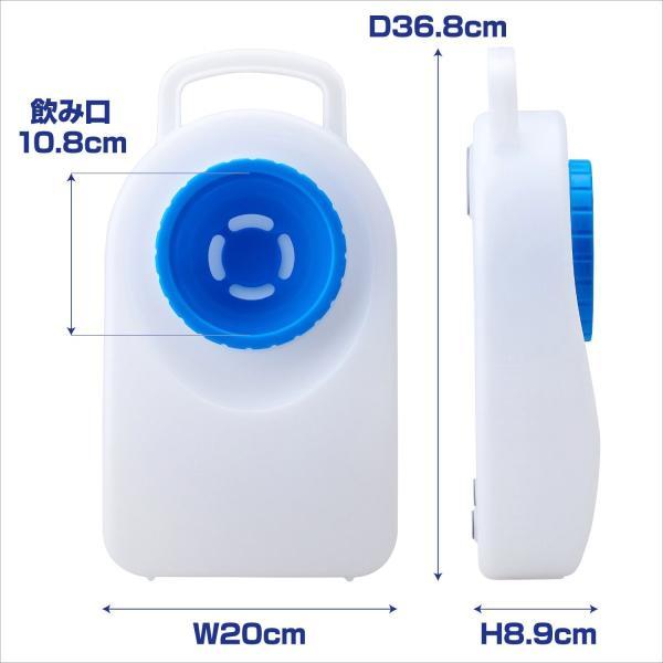 ブリングウォーター 2 ブルー 給水器 水入れ 活性炭フィルター付き 新タイプ 取っ手付き 日本製 大気圧 2L MADE IN JAPAN|homeyayafutenn|07