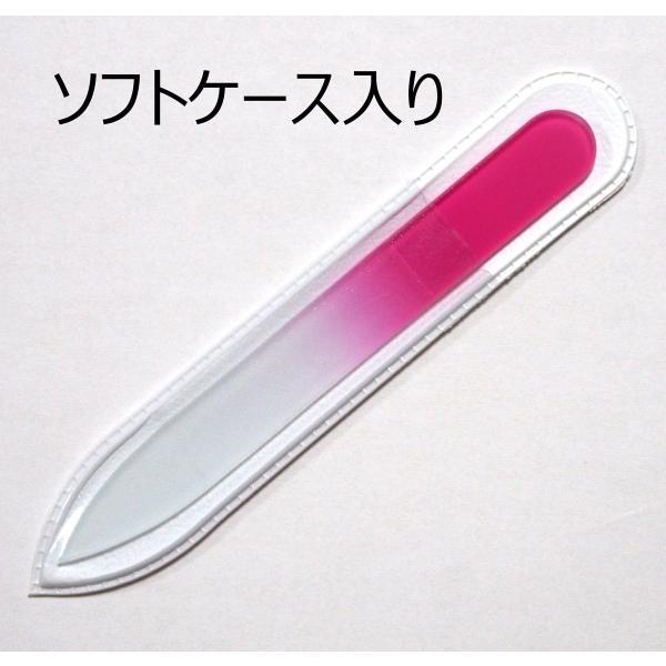 チェコ の職人が仕上げた ガラス製 爪やすり 90mm 両面タイプ ピンク  (透明ソフトケース入り)|homeyayafutenn|02