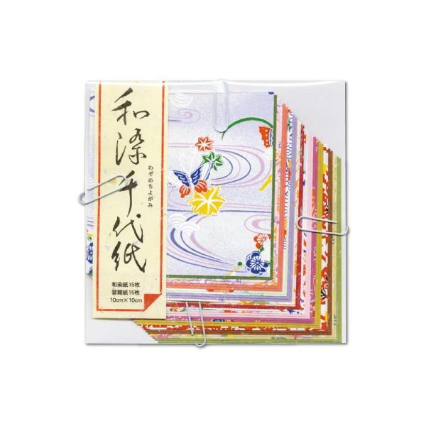 菅公工業/和染千代紙 中/ミ076/和染紙15枚/雲竜紙15枚