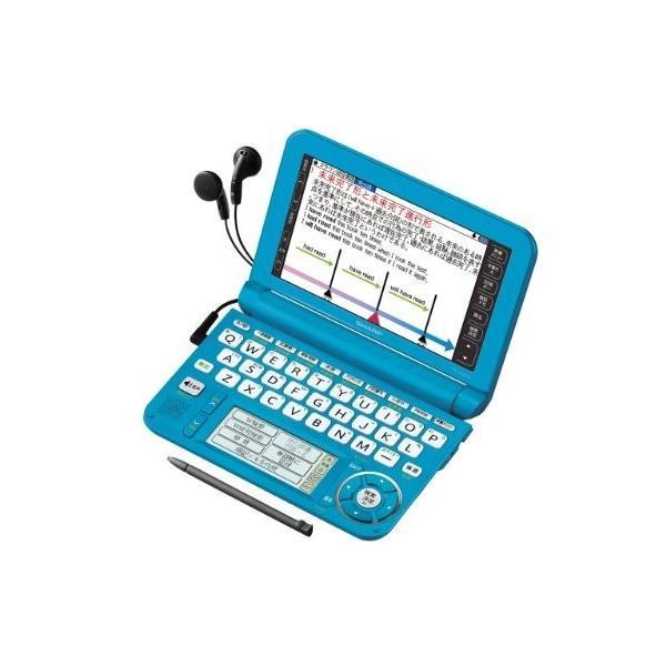 SHARP(シャープ) Brain PW-G5200-A ブルーの画像