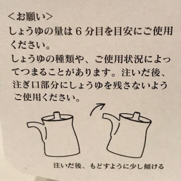 白山陶器 G型しょうゆさし 小 鉄砂(茶) homeyroomstyle 04