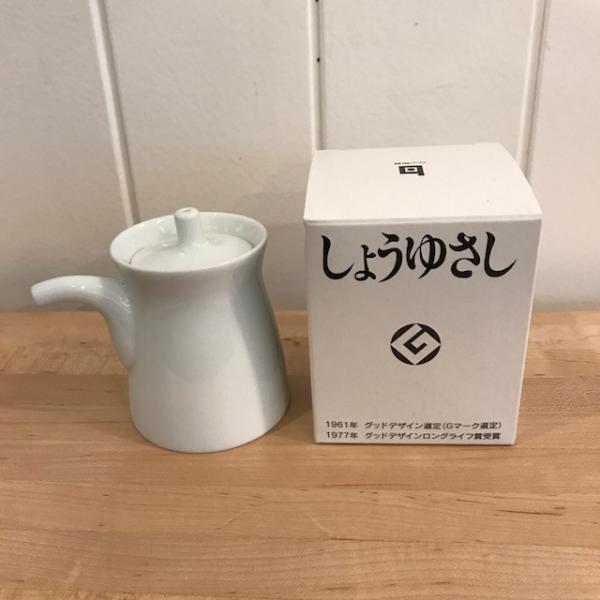 白山陶器 G型しょうゆさし 小 鉄砂(茶) homeyroomstyle 06