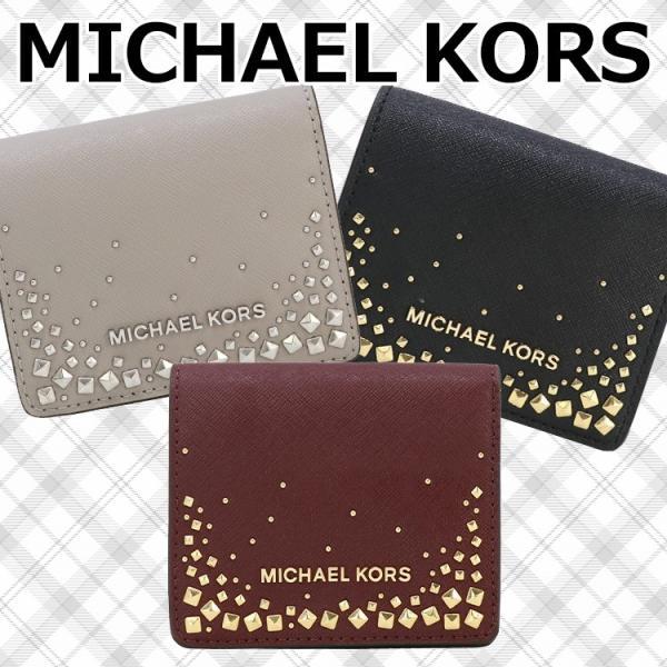 buy popular 52b64 ae396 【ポイント2倍】マイケルコース MICHAEL KORS 財布 二つ折り財布 35H8GGFF6L ウォレット アウトレット レディース