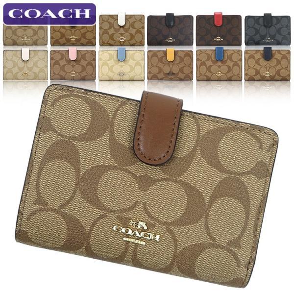 premium selection 0e797 835ee コーチ財布 レディース 二つ折りの価格と最安値|おすすめ通販や ...