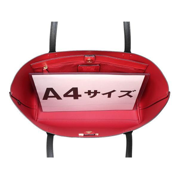 【ポイント2倍】コーチ トートバッグ A4対応 レディース COACH F31535 IMNOV アウトレット|hommage|04