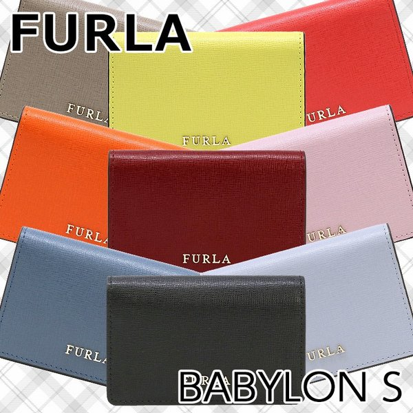 【ポイント2倍】フルラ バビロン S カードケース 名刺入れ レディース FURLA PS04 B30 BABYLON 正規品|hommage