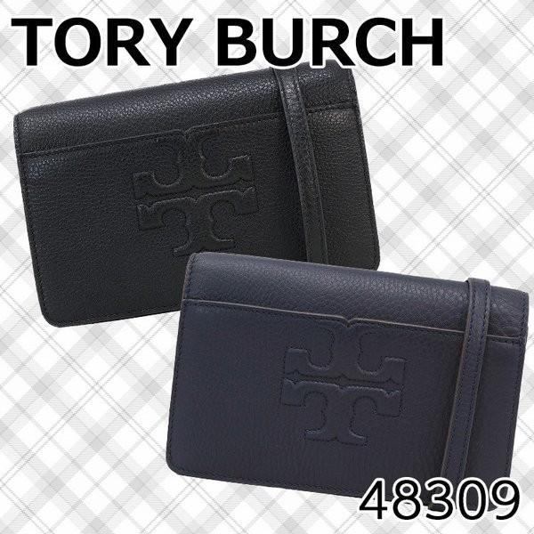 【ポイント2倍】トリーバーチ ショルダーバッグ レディース TORY BURCH 48309 アウトレット hommage