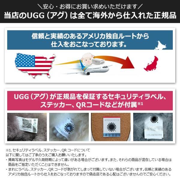 【P12%還元】UGG アグ スニーカー スリッポン レディース SAMMY サミー 正規品 hommage 07