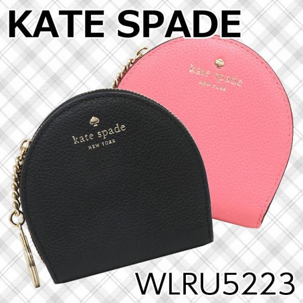 【ポイント2倍】ケイトスペード コインケース レディース KATE SPADE WLRU5223 アウトレット|hommage