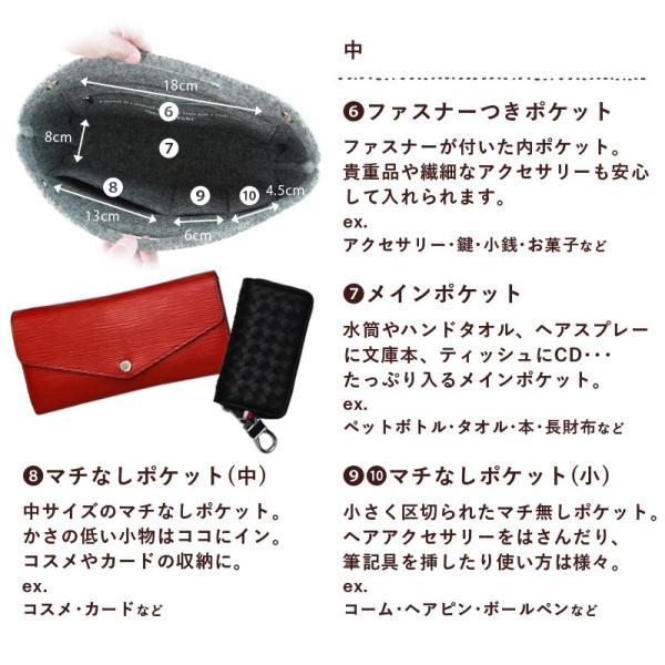バッグインバッグ 小さめ 整理 軽い 高級感 フェルト 小物入れ インナーバッグ トートバッグ レディース ポーチ A4 コスメポーチ 化粧ポーチ「meru3」 hommalab 09