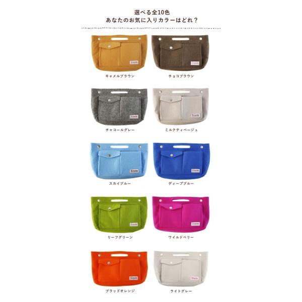 バッグインバッグ 小さめ 整理 軽い 高級感 フェルト 小物入れ インナーバッグ トートバッグ レディース ポーチ A4 コスメポーチ 化粧ポーチ「meru3」 hommalab 10