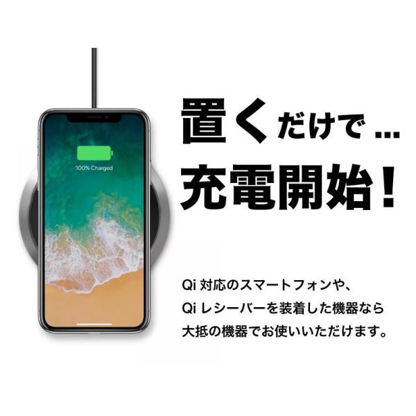 iphone iphone8 iphone X iphone8 plus対応 スマホ 充電器 ワイヤレス充電器 Qi チー 充電器 android 置くだけ 充電器 急速 スマートフォン qi 充電 【meru2】|hommalab|02